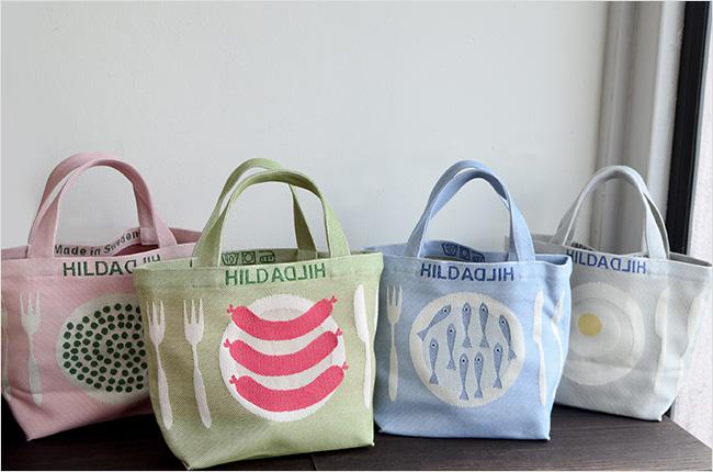 Lunchbag001